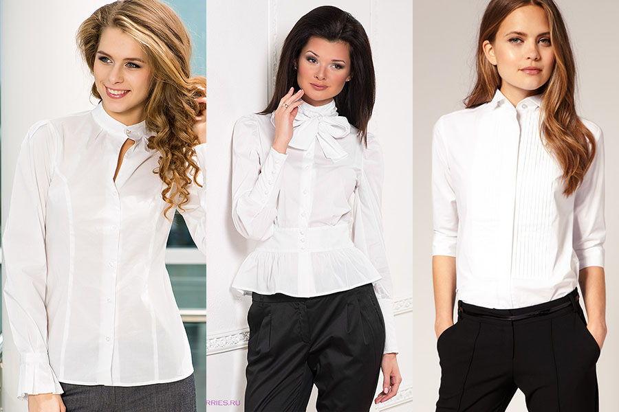 Базовый Гардероб Какие Блузки Купить