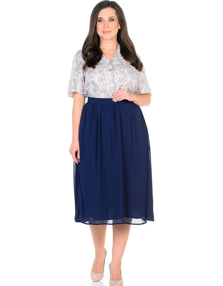 Синяя юбка средней длины