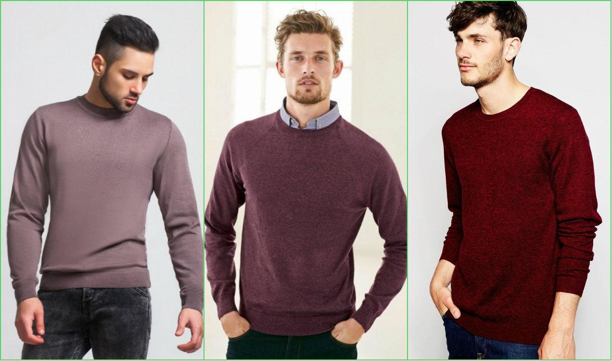 Классический мужской свитер