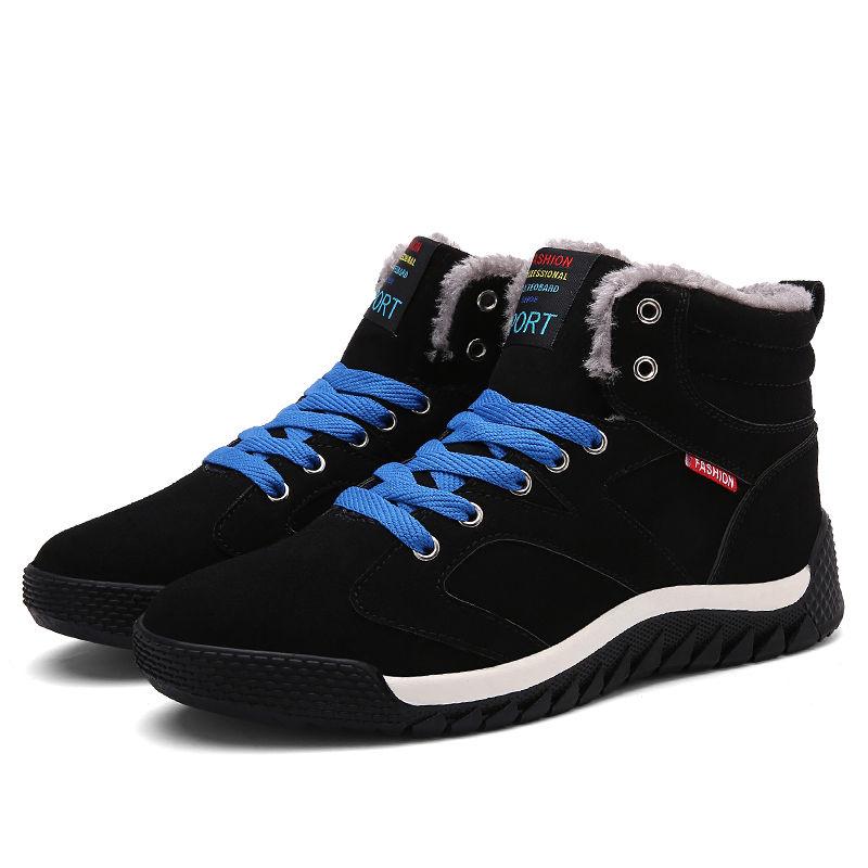 Замшевые зимние кроссовки