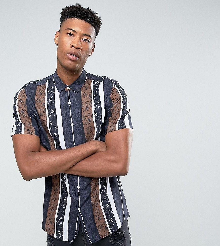 Полосатая рубашка для мужчин