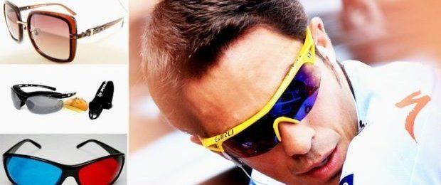 От солнца очки для спорта мужские